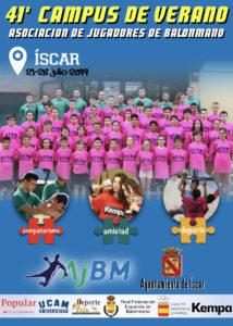 La 41ª edición del Campus de Balonmano A.J.BM. se celebrará en Íscar (Valladolid) del 21 al 28 de julio de 2019.